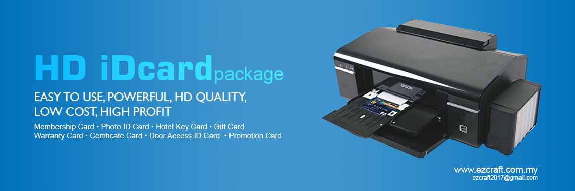 HD iDCard printer
