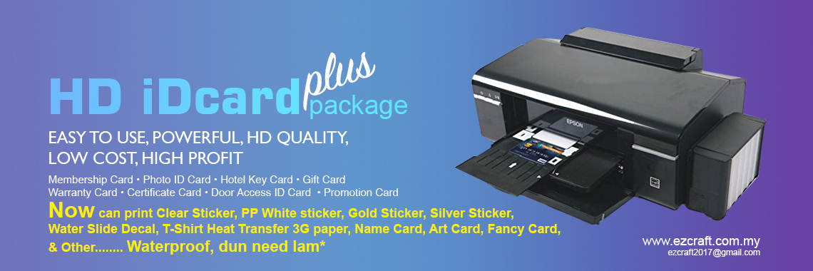 HD iDcard plus package